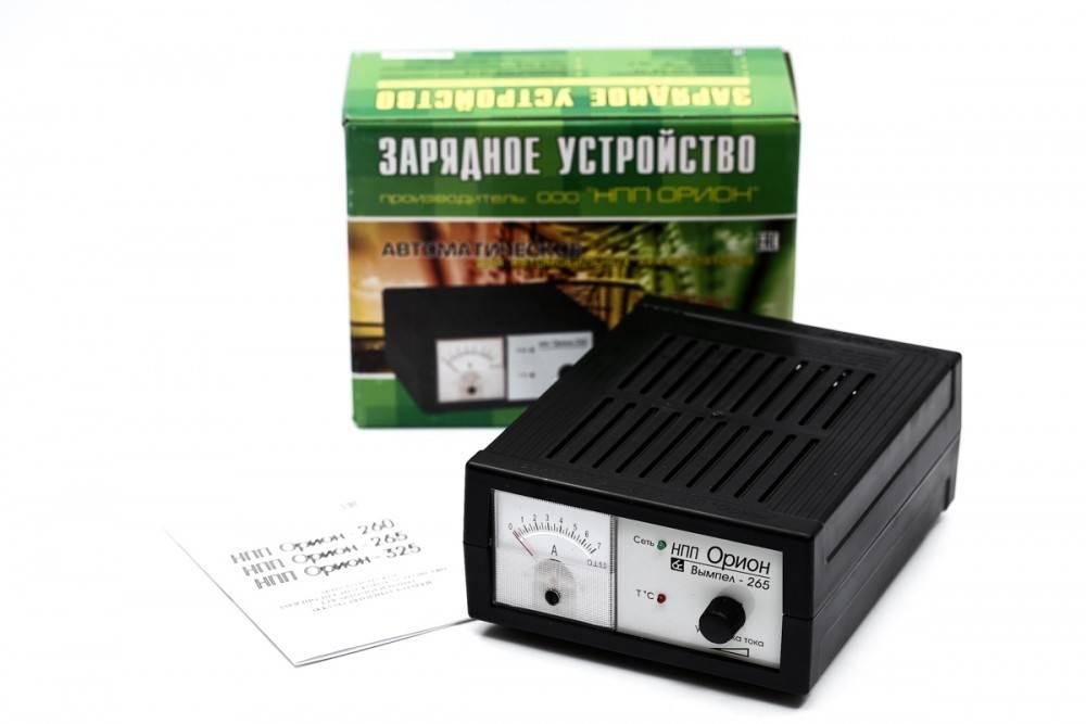 Зарядные устройства для аккумуляторных батарей орион